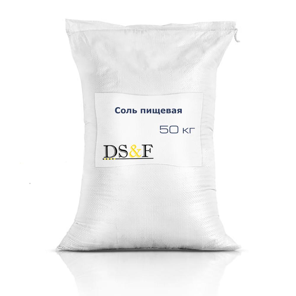 Соль пищевая (поваренная соль, хлорид натрия, хлористый натрий)